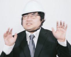 バグる現場監督