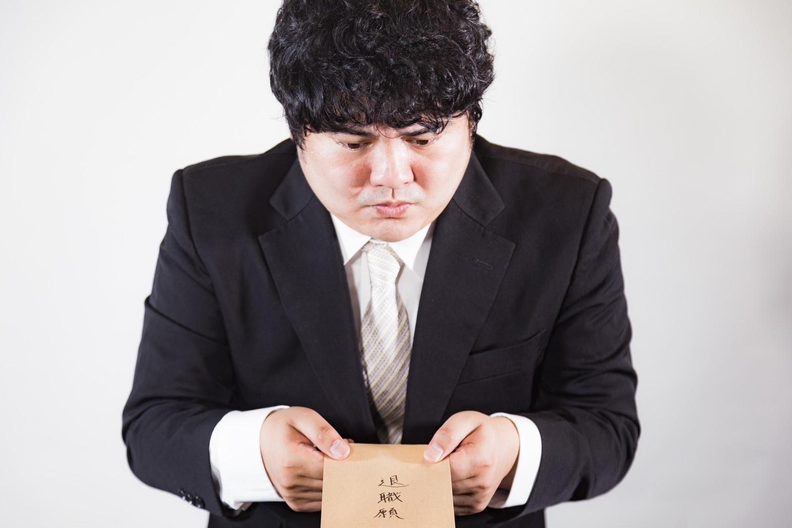 現場監督を辞める方法【正しい退職方法】